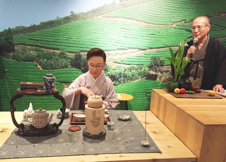 お家元に学ぶ、宇治茶の楽しみ方
