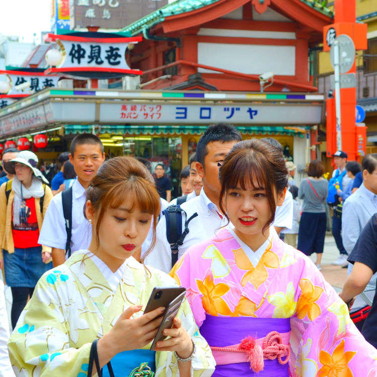 """Okini!"" 51 Ways to Say Thank You in Japan"