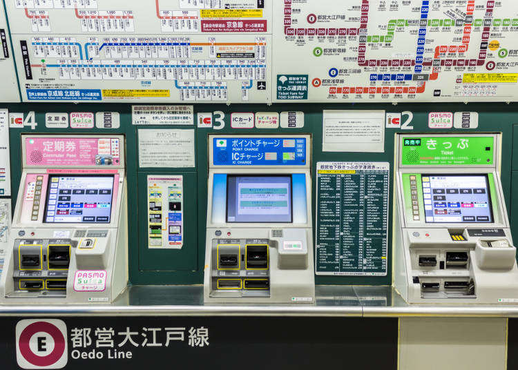 日本東京自由行新手實用Q&A-交通篇懶人包