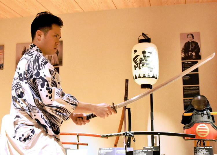 What's in Tokyo's Samurai Museum?
