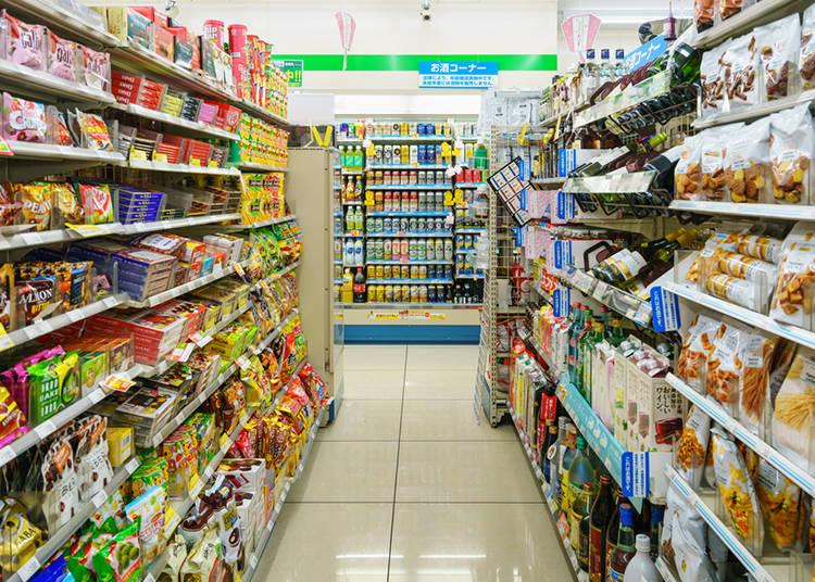 2. Plenty of Variety & Well-Stocked Shelves