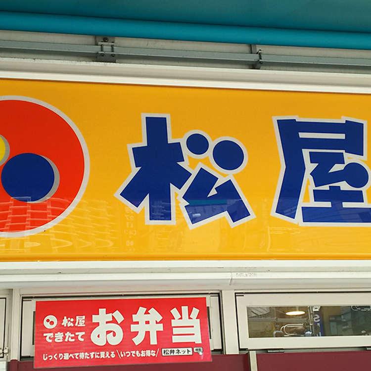 世界で愛される日本のファーストフード!外国人が好きなNo.1は?外国人に聞いてみた