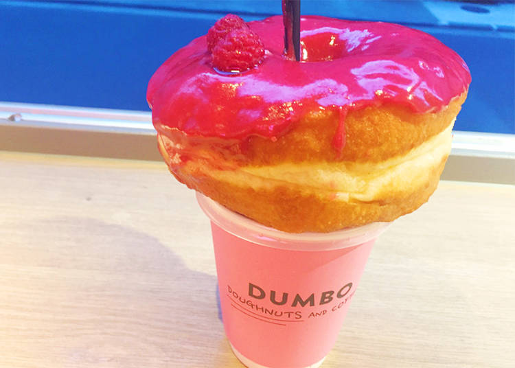 DUMBO Doughnuts and Coffee: Jumbo-Sized Donuts, Japan Style!