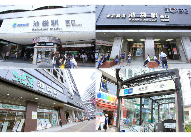 1) 7 Key Points of Ikebukuro Station to Remember