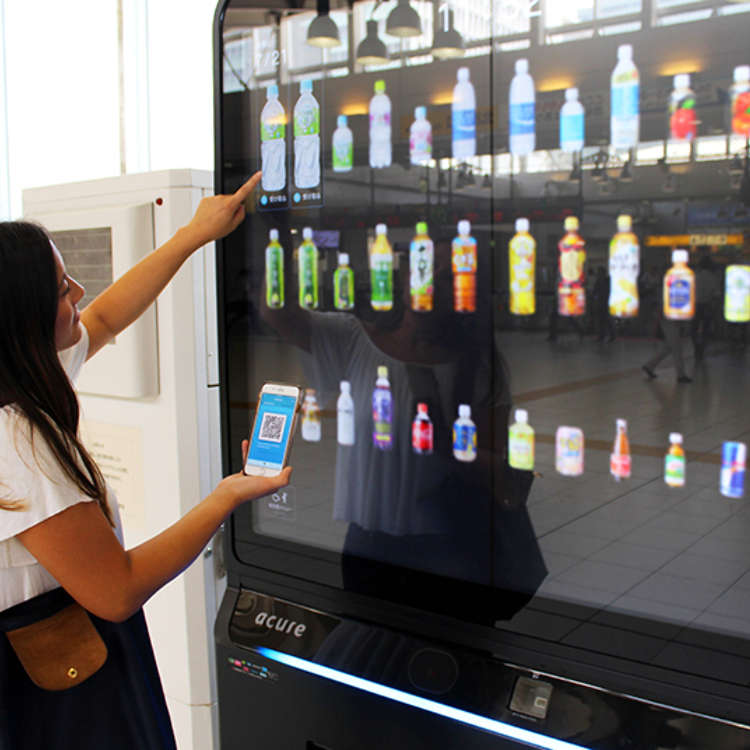 Japan's Most Advanced Coinless Vending Machine