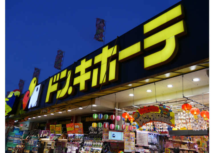 เผยความสุดยอดของร้านดองกิโฮเต้!จากปากผู้จัดการร้าน