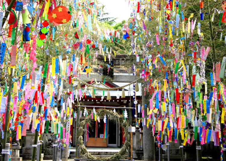 When is the Tanabata Festival Held?