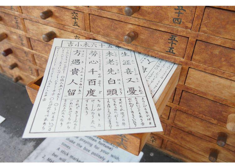 品味東京平民風景,淺草寺&仲見世商店街