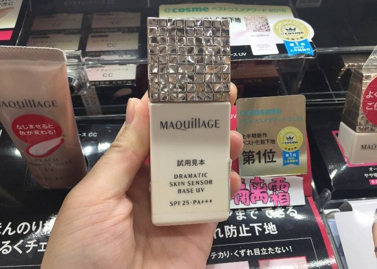 Shiseido Maquillage Dramatic skin sensor base UV
