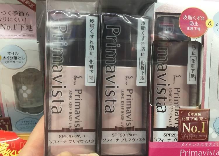 花王 Primavista 漾緁 控油瓷效妝前隔離乳 SPF20 PA++