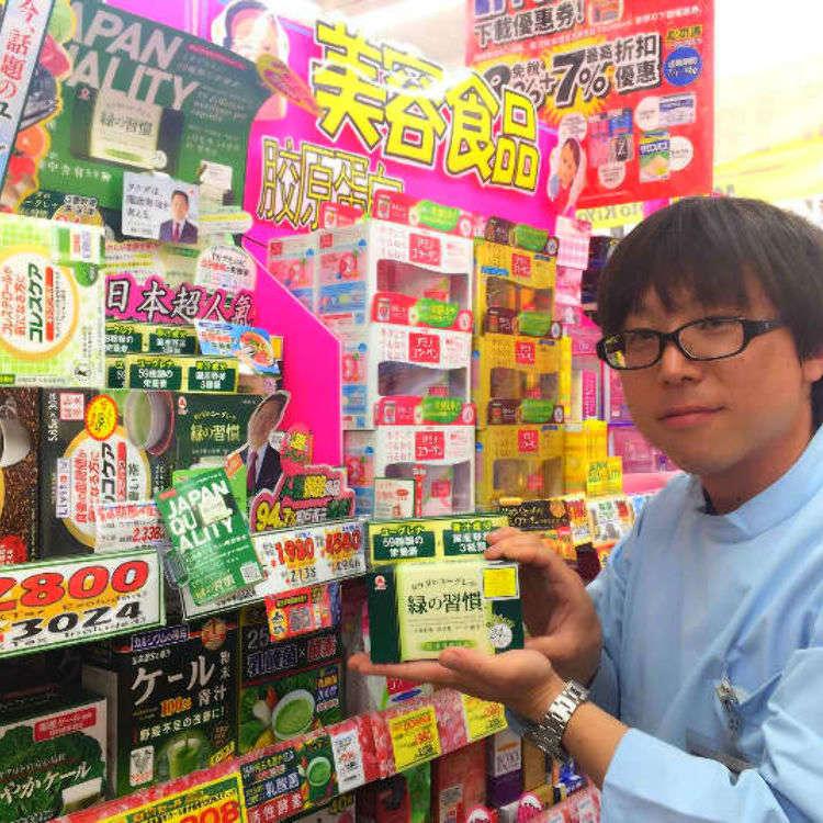 【藥妝必買懶人包】日本人必備藥品‧保健食品的前十名是…松本清銷售排行揭密!