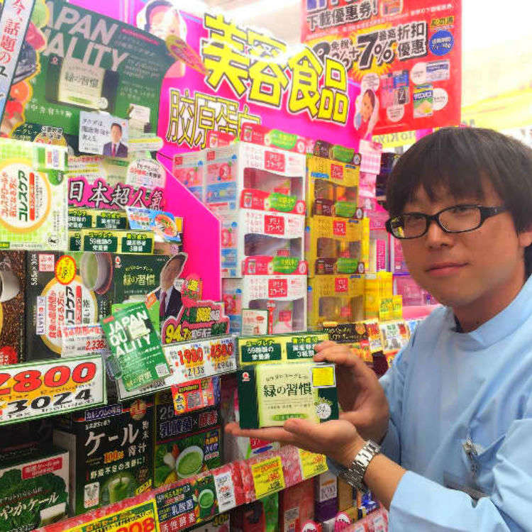 The 10 Must-Try Supplements and Health Foods at Japan's Most Famous Pharmacy