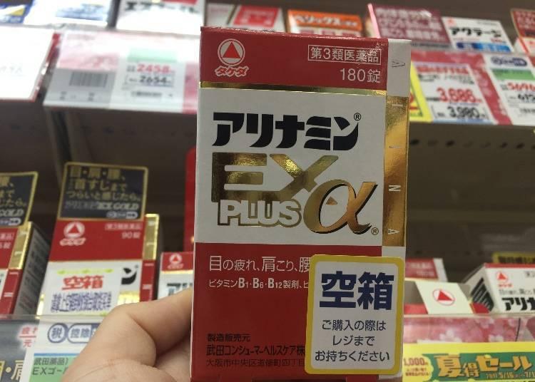 Takeda Alinamin EX PLUSα