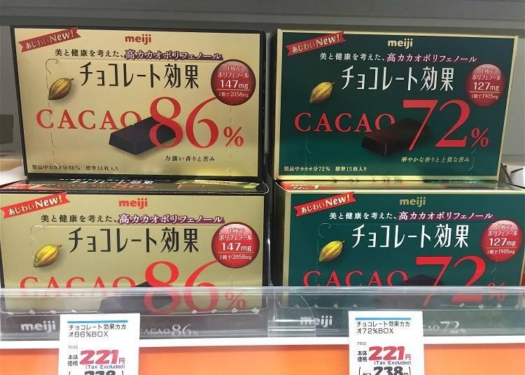 明治 巧克力效果72%(チョコレート効果72%)