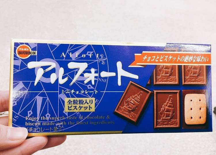 Bourbon 帆船巧克力(アルフォート ミニチョコレート)