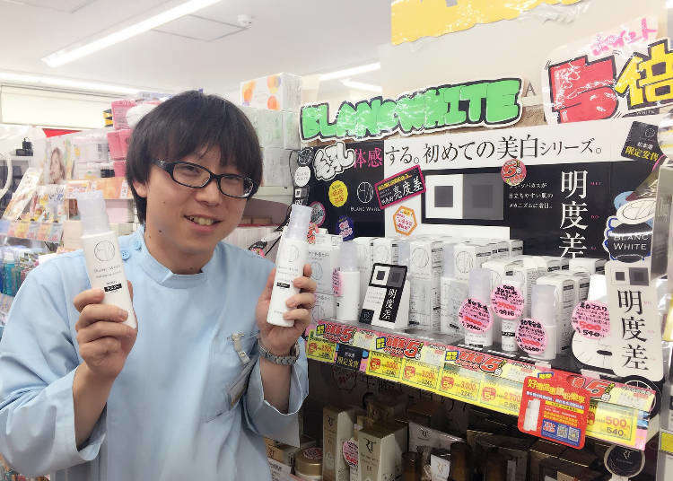 9 Cool Things You Can Buy at Japan's Most Popular Drugstore