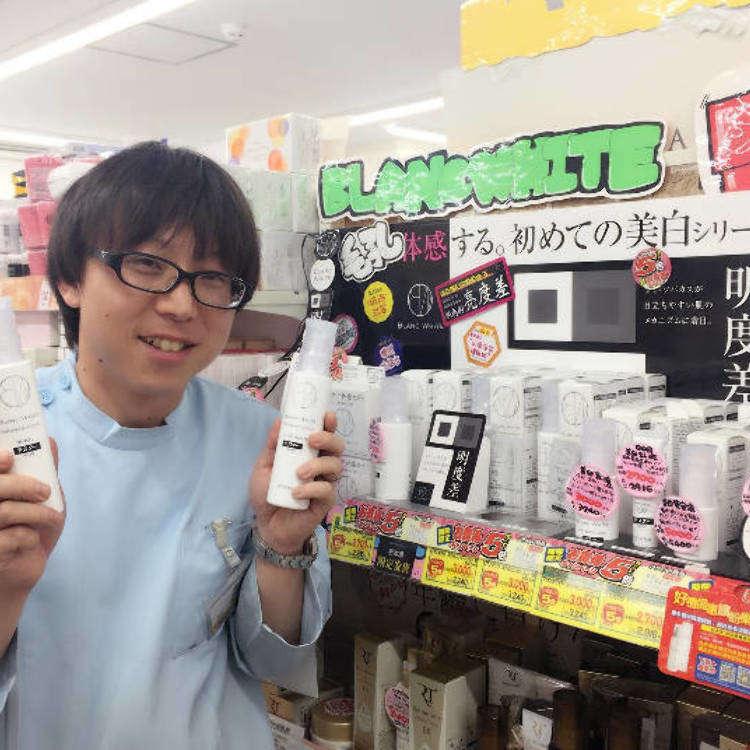 松本清店长私房推荐 10款日本药妆店必买好货