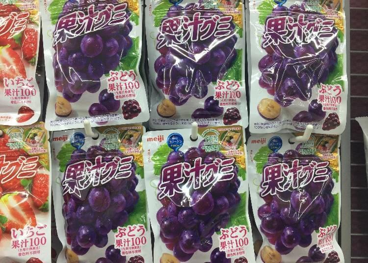 Meiji Grape Flavored Fruit Gummies
