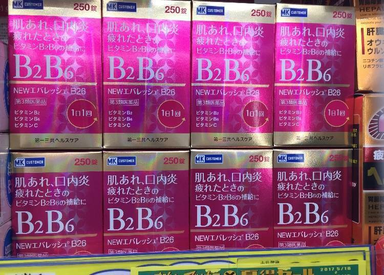 Daiichi Sankyo New Evalesh B26
