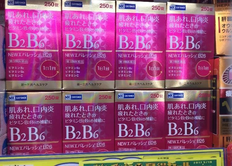 3. Daiichi Sankyo New Evalesh B26