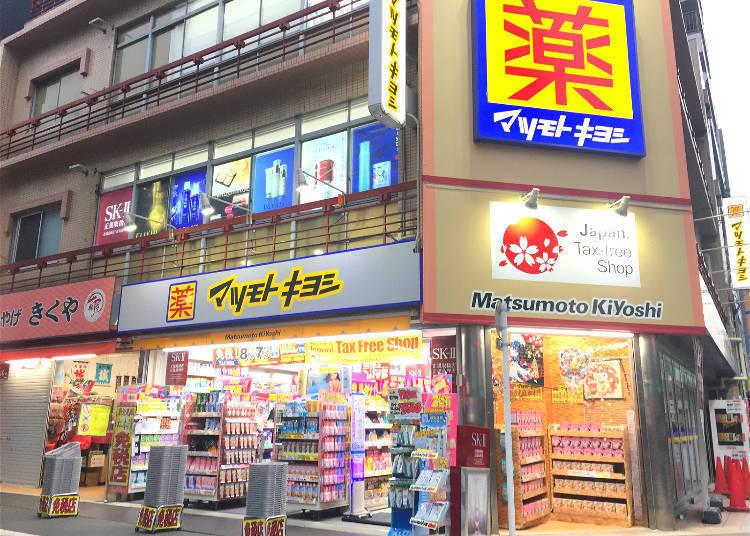 About Matsmoto Kiyoshi (Asakusa Nitenmon-mae location)