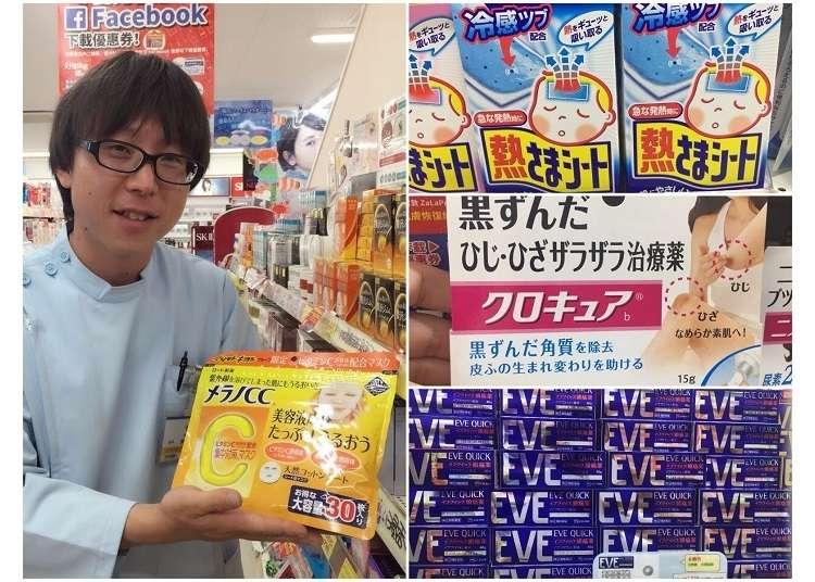 外國旅客最愛買這些!2017上半年松本清暢銷商品TOP10