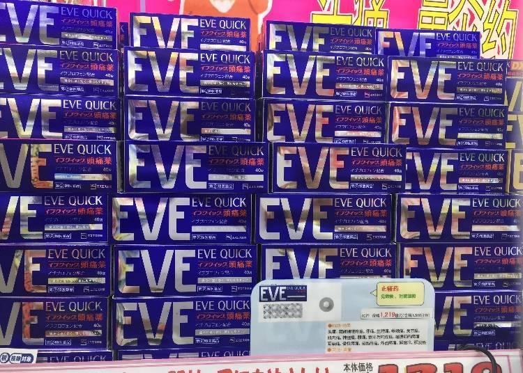 EVE QUICK 두통약