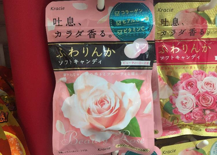 Kracie Foods Fuwarinka Soft Candy (รส Beauty Rose)