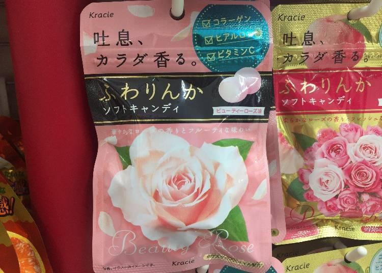 Kracie Foods Fuwarinka Soft Candy (รส Beauty Rose)