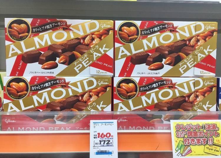 Glico Almondpeak 12 เม็ด