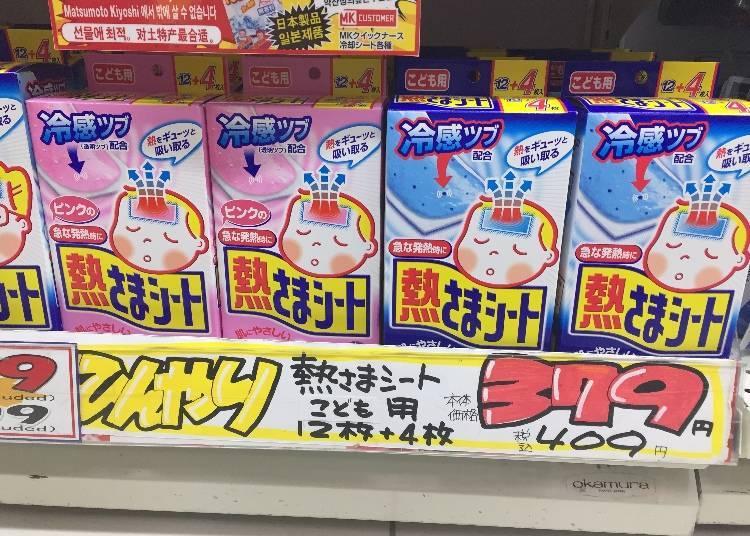 Kobayashi Yakuhin Fever Cooling Gel Sheet for child 8 hours 12 แผ่น + 4 แผ่น