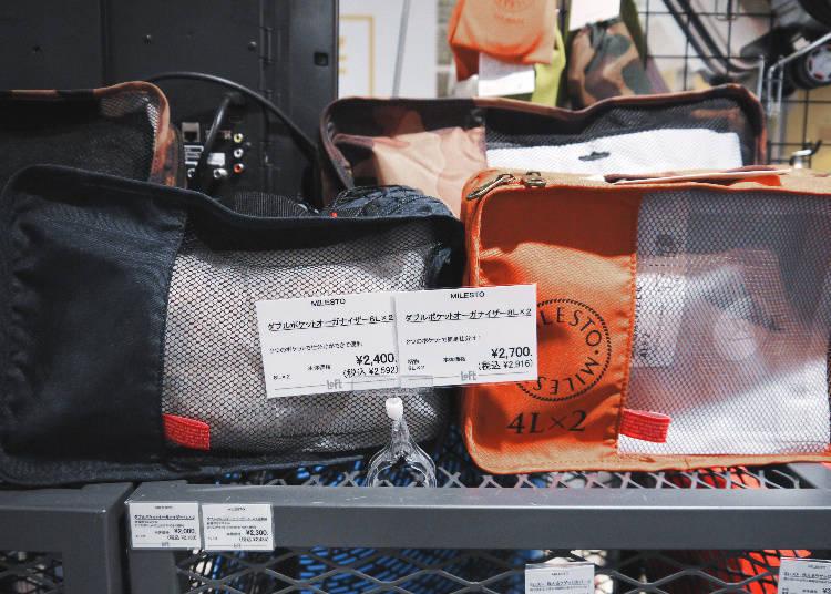 MILESTO กระเป๋าเดินทางสุดเจ๋ง