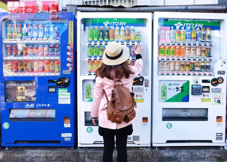 連這個都賣?這個日本自動販賣機也太強了!