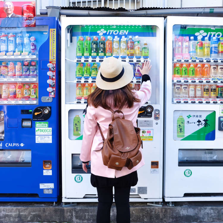 도쿄 교외지역에서 발견한 이색 자판기! 일본이라서 가능한 걸까?