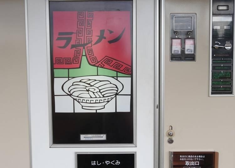 滿滿大平台叉燒拉麵  拉麵300日幣 叉燒拉麵400日幣