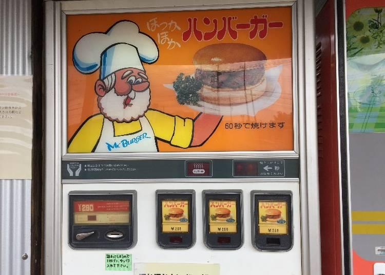 只要一分鐘給你起士漢堡  280日幣