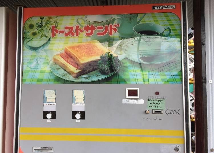 超級好吃熱乎乎火腿起士吐司  300日幣