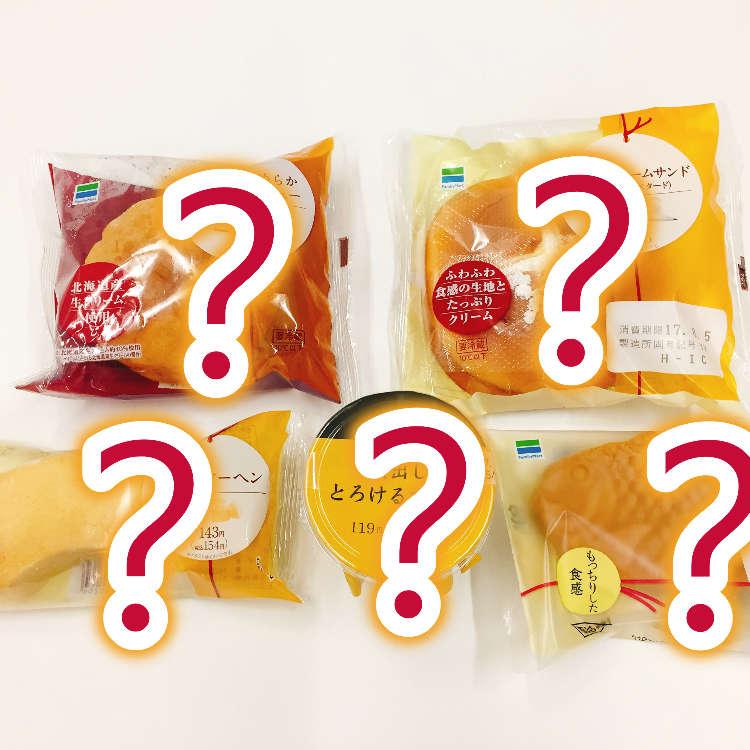 ท็อป 5 ขนมหวานสุดฮิตในแฟมิลี่มาร์ทญี่ปุ่น