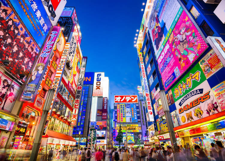 Accommodation Guide by Area: Akihabara