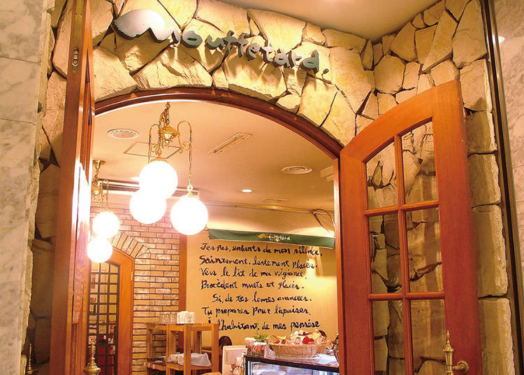 [Shibuya] Mouffetard de Paris: Heavenly Sweets Created by a Veteran Patissier