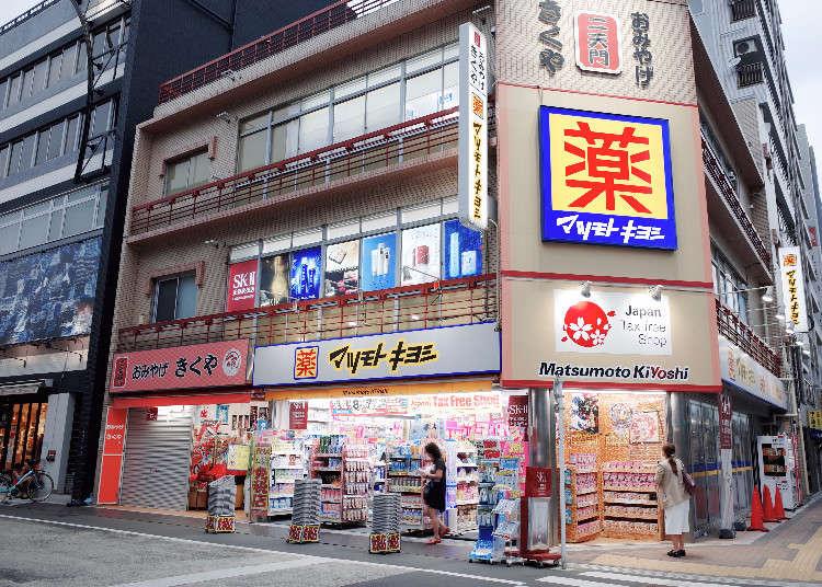 일본 드럭스토어인 마츠모토키요시에서 알아본 이런 증상에는 옛날부터 이 약이 최고!