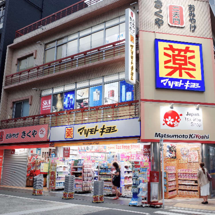 일본 드럭스토어인 마츠모토키요시에서 알아본 이런 증상에는 옛날부터 이 약이 최고! 쿠폰정보도 포함.