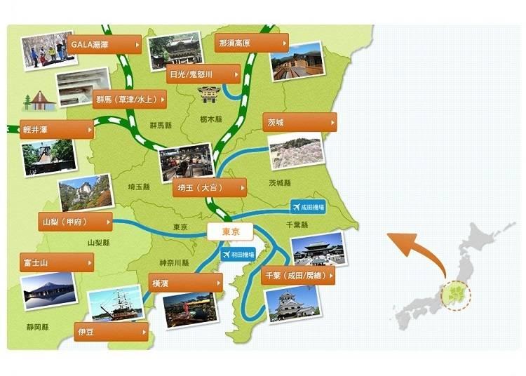 持JR東京廣域周遊券,從東京出發來個短程旅行吧