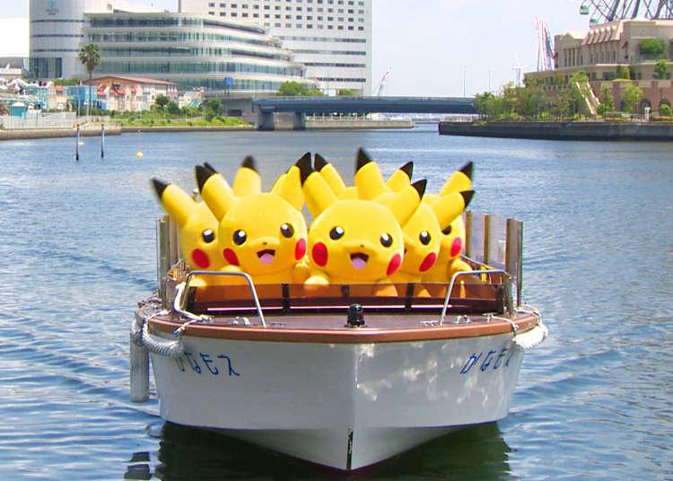 Splashy Fun at the 2017 Pikachu Outbreak in Yokohama This August!