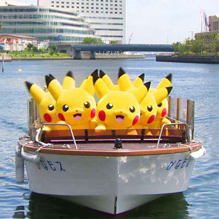 Electric Pokémon Pikachu Travels On Water This Summer's Outbreak