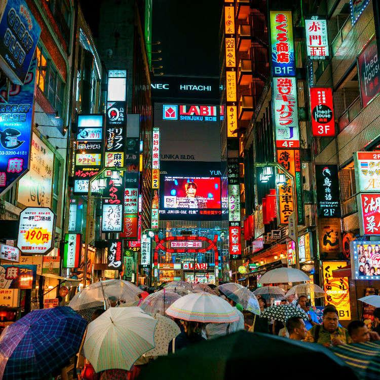 Shinjuku Leisure Guide: the Top Shops in Shinjuku and Kabukicho – and After-Shopping Relaxation!