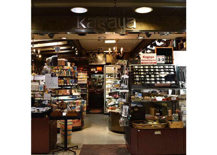 4a98ede9e942 Shinjuku Leisure Guide  the Top Shops in Shinjuku and Kabukicho ...