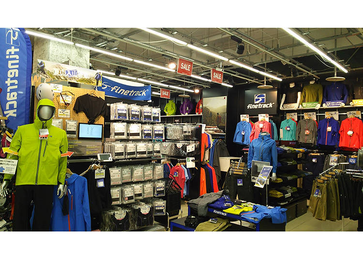 Ishii Yamasen: an Outdoor Specialty Store for both Pros and Beginners