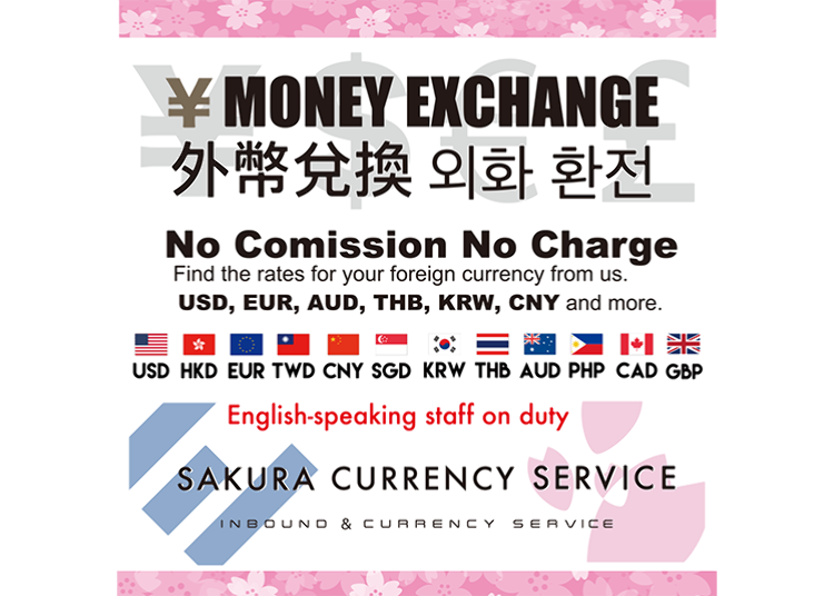 Shinjuku Exchange@Yasukuni-Dori: Currency Exchange Handling 11 Kinds of Cash