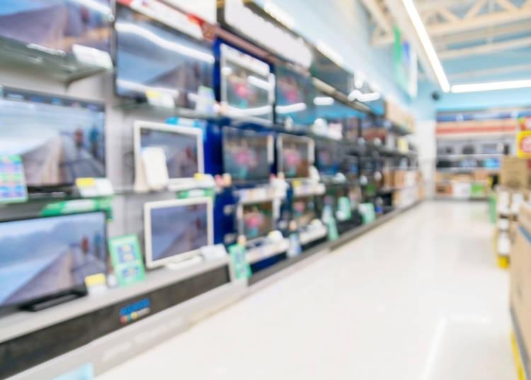 2. The World's Largest Electronics Shop